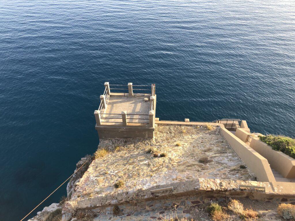 Porto Flavia, vista sul mare